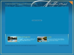 Marakis Apartments - Ξενοδοχείο 2 * - Πλατανιάς - Χανιά - Κρήτη