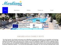 Mariliana Apartments - Ξενοδοχείο 2 * - Πλατανιάς - Χανιά - Κρήτη