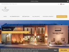 Sunrise Village - Ξενοδοχείο 2 * - Πλατανιάς - Χανιά - Κρήτη
