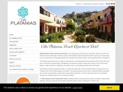 Villa Platanias - Ξενοδοχείο 2 * - Πλατανιάς - Χανιά - Κρήτη