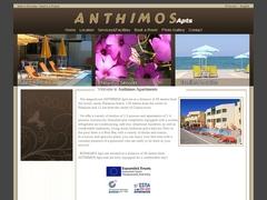Anthimos - Ξενοδοχείο 2 * - Πλατανιάς - Χανιά - Κρήτη