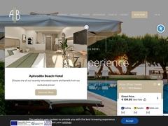 Παραλία Αφροδίτη - Ξενοδοχείο 2 * - Κίσσαμος - Χανιά - Κρήτη