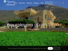 Romantica - Hotel 2 keys - Φαλάσαρνα - Κίσσαμος - Χανιά - Κρήτη