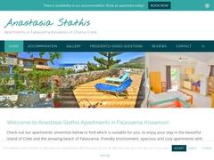 Anastasia Stathis - Hotel 2 Keys - Κίσσαμος - Χανιά - Κρήτη