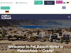 Pal Beach Hotel 2 * - Παλαιόχωρα - Χανιά - Κρήτη