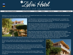 Zafiri Hotel 2 Keys - Παλαιόχωρα - Χανιά - Κρήτη