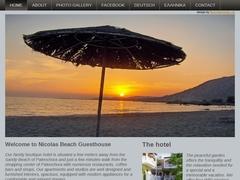 Nicolas Beach - 2 Keys Hotel - Παλαιόχωρα - Χανιά - Κρήτη