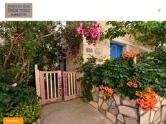 Anonymous Homestay Rooms 2 Keys - Παλαιόχωρα - Χανιά - Κρήτη