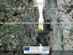 Kalavrita Canyon - 4 * Hotel - Kalavryta - Achaia - Peloponnese