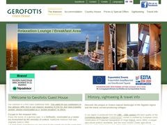 Gerofotis Guesthouse 4 * - Lakka - Symbolitia - Achaia - Peloponnese
