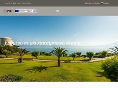 Pavlina Beach - 4 * Hotel - Niforeikia - Achaia - Peloponnese