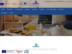 Poseidon Palace - 4 * Hotel - Kaminia - Achaia - Peloponnese