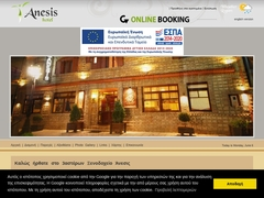 Anesis - Hôtel 3 * - Kalavryta - Patras - Achaia - Péloponnèse