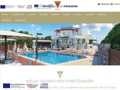 Poseidon - Hôtel 3 * - Kaminia - Patras - Achaia - Péloponnèse