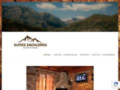 Zachlorou Suites 3 Keys - Κάτω Ζαχλωρού - Καλάβρυτα - Πελοπόννησος