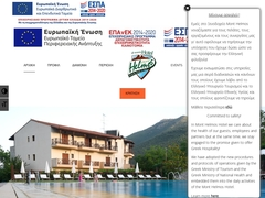 Mount Helmos - 3 * Hotel - Klitoria - Kalavryta - Achaia - Peloponnese