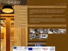 Galaxy City Center - 3 * Hotel - Patras - Achaia - Peloponnese