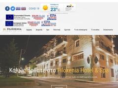 Filoxenia - Hôtel 3 * - Kalavryta - Achaia - Péloponnèse