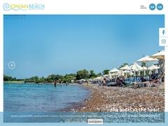Ionian Beach - 3 * Hotel - Lacopetra - Patra - Achaia - Peloponnese