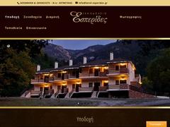 Esperides - 3 * Hotel - Kalavryta - Achaia - Peloponnese