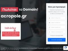 Acropolis - 2 * Hotel - Patras - Achaia - Peloponnese