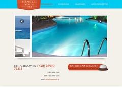 Kanelli Beach 2 * Hotel - Selianitika - Egialia - Achaia - Peloponnese