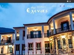 Stis Elenas - Hotel 2 * - Zarouchla - Kalavryta - Achaia - Péloponnèse