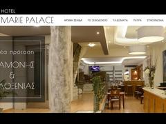 Marie Palace - Hotel 2 * - Patras - Achaia - Péloponnèse