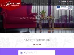 Archontiko Zafiropoulou - Hotel 2 * - Kalavryta - Achaia - Peloponnese