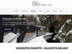 Chris-Paul - 2 * Hotel - Diakopto - Achaia - Peloponnese