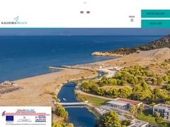 Akti Kalogria Beach Hotel 2 *, Καλόγρια - Πάτρα - Αχαΐα - Πελοπόννησος