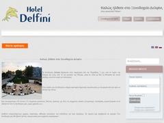 Delfini - 2 * Hotel - Patras - Achaia - Peloponnese