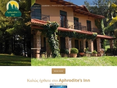 Aphrodite's Inn Guesthouse 2 Keys - Kalavryta - Achaia - Peloponnese