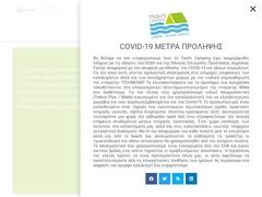 Tsolis Camping - Class C - Lambiri - Πάτρα - Αχαΐα - Πελοπόννησος