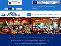 Akrata Beach Camping Κατηγορία Γ - Παραλία Ποροβίτσα - Ακράτα - Πάτρα