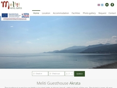 Meliti Guesthouse - Ακράτα - Αχαΐα - Πελοπόννησος