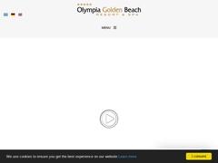 Olympia Golden Beach - Ξενοδοχείο 5 * - Κάστρο - Ηλίας - Πελοπόννησος