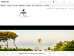Ilia Palms (Grecotel) Hotel 4 * - Λουτρό Κυλλήνης - Πελοπόννησος