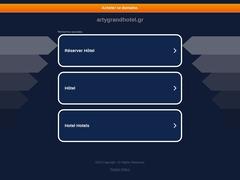 Arty Grand Hotel 5 * - Drouva - Ολυμπία - Elias - Πελοπόννησος
