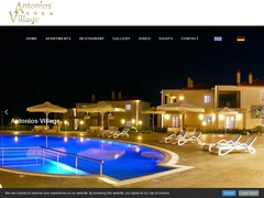 Antonios Village - Ξενοδοχείο 4 * - Γλύφα - Ηλίας - Πελοπόννησος