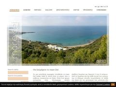Mare Dei - Ξενοδοχείο 4 * - Σκαφίδια - Πύργος - Ηλίας - Πελοπόννησος
