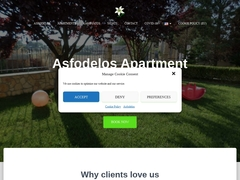 Asfodelos - Hotel 3 Clés - Kokovatos - Zacharo - Elias - Péloponnèse