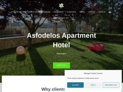 Asfodelos - Hotel 3 Keys - Κοκόβατος - Ζαχάρω - Ηλίας - Πελοπόννησος