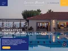 Ionion Beach - Hotel 3 Clés - Glyfa - Elias - Péloponnèse