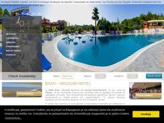 Brati - Hotel 2 * - Arkoudi - Elias - Péloponnèse