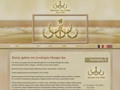 Olympic Inn - Hotel 2 * - Amaliada - Elias - Peloponnese
