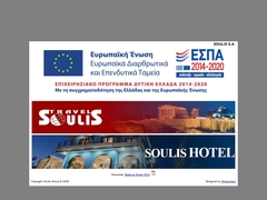 Soulis - 2 * Hotel - Arkoudi - Elias - Peloponnese