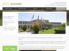 Alkionis - 2 * Hotel - Zacharo - Elias - Peloponnese