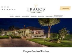 Fragos Garden Studios - Κυλλήνη - Ηλίας - Πελοπόννησος