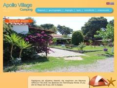 Apollon Village Camping - Κατηγορία Γ - Ζαχάρω - Ηλεία - Πελοπόννησος